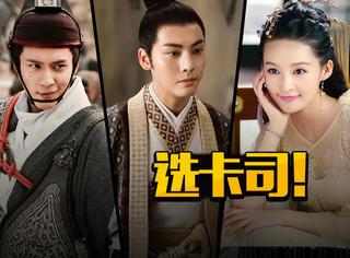 《轩辕剑》1、2竟然也要开拍了,你们觉得陈伟霆李沁合适吗?