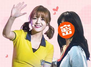 天了噜,这位韩国女爱豆不是动了脸,是换了脸吧?