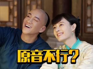 《那年花开》导演回应何润东配音争议,何润东:我的盒饭热好了