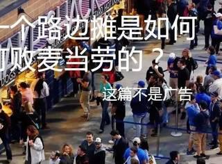 全美国最好吃的汉堡要来中国了,它是何方神圣?