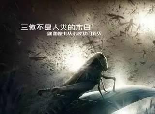 中国科幻不能死等《三体》,网大才是科幻片最好的试验田!