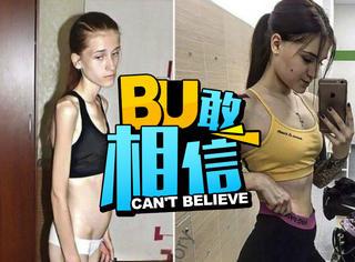 因为厌食症18岁女孩只有62斤,强迫自己健身成达人