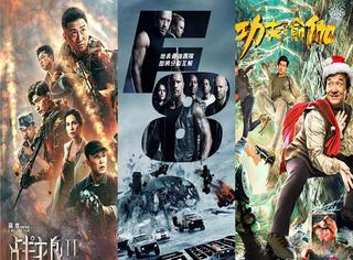 中国内地电影总票房破400亿元!2017年都有哪些好片立了大功