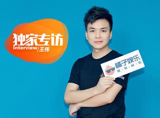 专访弧光联盟导演王伟:为何选潘粤明?还回应了《白夜追凶》的BUG