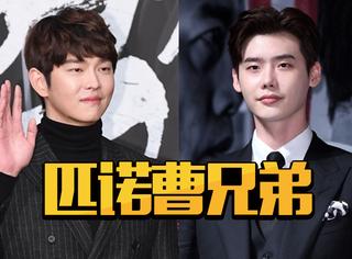 李钟硕、尹均相兄弟俩相聚《三时三餐》,《匹诺曹》重聚!