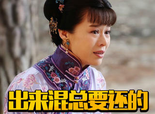 《那年花开》胡杏儿被顶包很可怜,但12年前她也抢了别人的婚礼