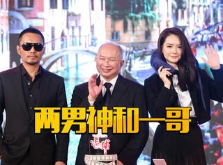 《追捕》出发威尼斯:吴宇森不做老大很久了,戚薇伤疤都是勋章