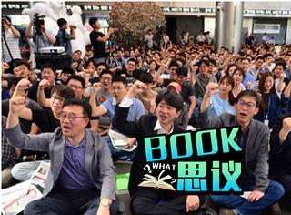 关于韩国MBC、KBS联合罢工,这里有你最想知道的8件事!