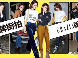 """@徐璐的时髦新套路!走到哪里都是名副其实的""""闪光少女"""""""