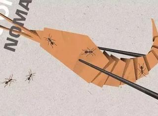 你那么会吃,先学会吃蚂蚁再说啊