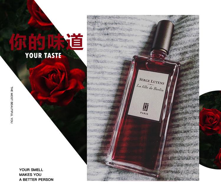 秋季香水哪家强?思来想去果然还是玫瑰和秋天最搭!
