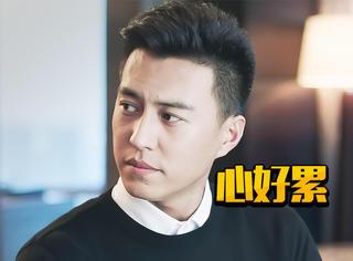 """靳东的演技是好,但是塑造的角色""""雷同""""也是事实啊"""