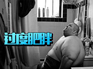 肥胖致死,他记录下了自己生命中的最后几年