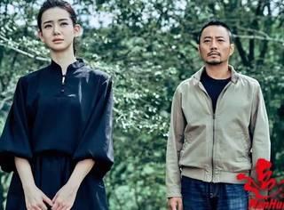 连续入围两大电影节的《追捕》定档,吴宇森14年后重掌动作片