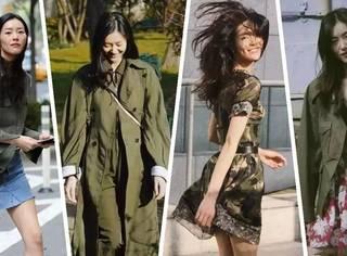 军绿色的高级穿法,我就服刘雯。