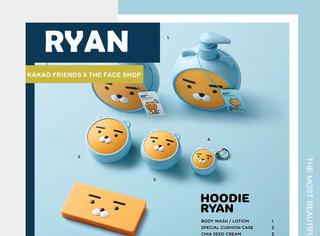 如此萌的Ryan小狮子联名美妆品,买来你舍得用吗?