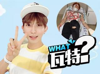 韩国爱豆在MV拍摄中被炸成2度烧伤,数十片碎片刺入身体!