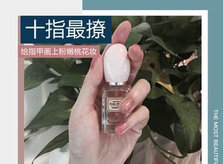 桃花妆可不是脸上的专利,用眼影和唇釉给指甲也画个妆吧!