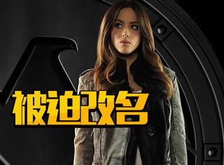 不发声就永远被歧视,华裔女演员被迫改姓,控诉好莱坞式种族主义