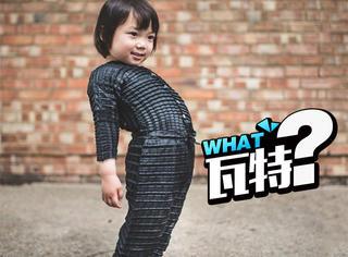 他设计出了一种能跟着孩子长大的衣服,这回妈妈们省钱了