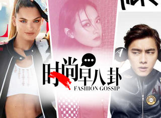 "维秘天使Lily Aldridge、Sara Sampaio、Martha Hunt共登ELLE ! 李易峰台版Milk九月封面,演绎""绅士魅力""~  !!"