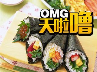 自己做寿司很麻烦?这款神器给你最简单的方法~