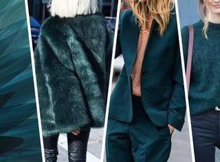 17-18秋冬十大流行色,谁先穿、谁先美。