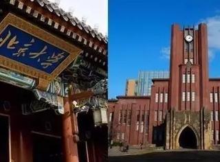 泰晤士全球TOP1000大学排名出炉,中日大学哪家强?