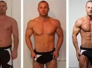 偏胖的人如何增加肌肉,同时还能减少脂肪?纯干货!