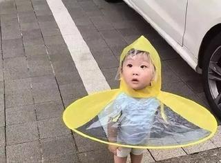 现在流行给宝宝穿这种雨衣,萌的一脸血!