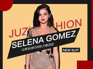 红唇配裸色刺绣裹身裙,这样的Selena Gomez美的很安静!
