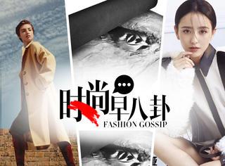 """亚马逊 今年推出新的自有时装品牌""""FIND""""!! 佟丽娅身穿Longchamp登上《OK!精彩》封面!!"""