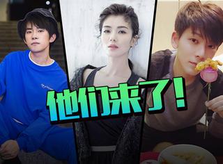 《亲爱的客栈》阵容曝光,除了刘涛阚清子,易烊千玺也来啦!