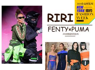 "Rihanna穿成""农药""里的孙尚香,刘雯头排低调看秀,这场秀很拉风!"