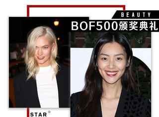 BoF 500颁奖礼,大表姐刘雯、小KK、Selena Gomez妆容造型都很美!