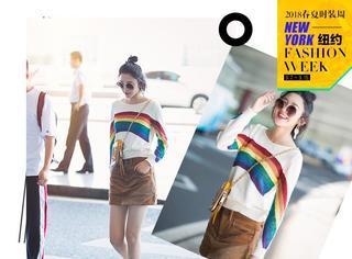 唐艺昕开启纽约时装周之行,吸睛彩虹装扮亮相机场