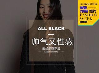 刘雯作为唯一超模亮相盛典,这袭黑装性感又帅气