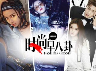 权威色彩研究机构Pantone发布2018年流行色!!!angelababy 受邀登上《时尚cosmo》十月刊双封面!!