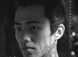 《妖猫传》曝海报了,刘昊然弟弟和杨贵妃有感情线?