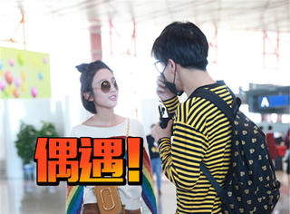 薛之谦和唐艺昕机场偶遇,网友的评论却是这样...