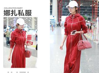 古力娜扎一袭红裙现身机场,上演潇洒迷人的酷女孩穿搭!