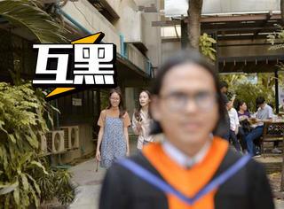 过分了啊,摄影师镜头下路人甲的毕业照