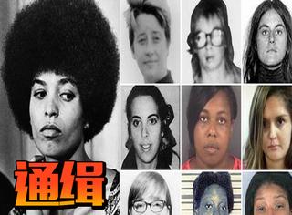 FBI从1950年建立的通缉名单上,仅有的10个女罪犯的故事