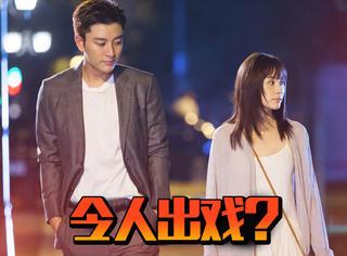 贾乃亮王子文新剧令人出戏,自我人设与角色不符,演员该怎么办?