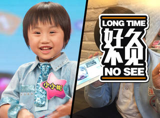 还记得台湾的人气小童星小小彬吗?他现在变这样啦!