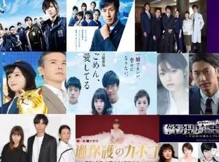 日本网友票选夏季日剧最佳TOP10!你追了哪几部?