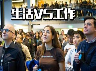 """硅谷人工作奉行""""卖命主义"""",北漂青年可不鸟!"""