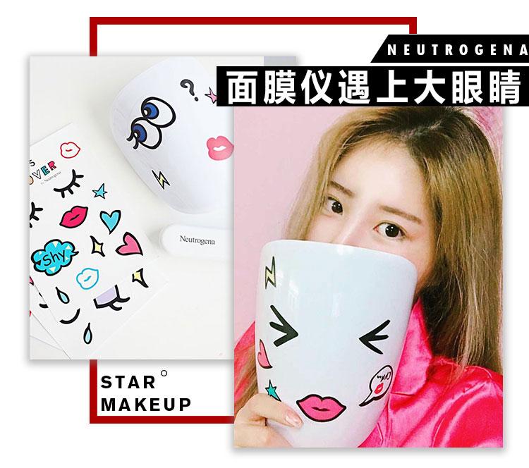 酷炫的面具美容仪遇上可爱的大眼睛,护肤也得凹造型!