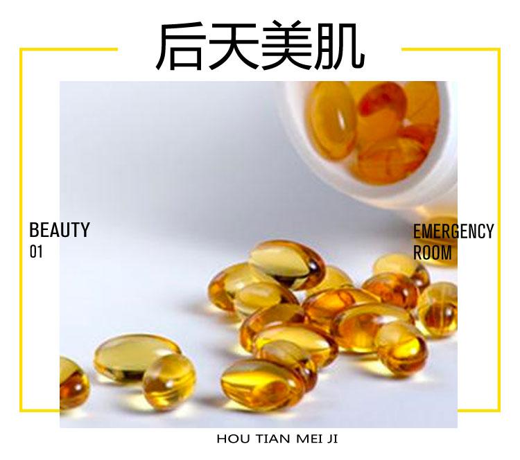 天然维生素E各种美肤妙用,你都清楚吗?