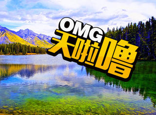 用世界的眼睛来洗洗你的眼睛,这些美丽的湖泊你都去过了没?